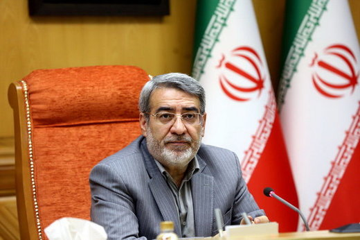 IRGC discovers clues about Chabahar terror attack perpetrator