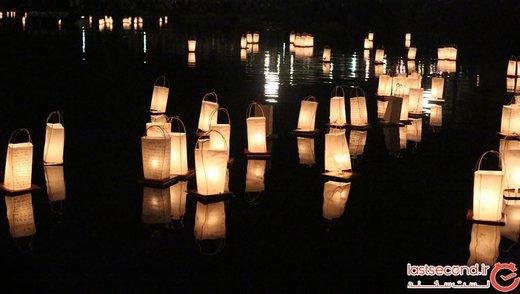 تعطیلاتی در دنیا که به احترام مردگان در تقویم درج می شود