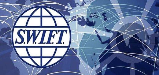 اتحادیه اروپا اقدام سوییفت در قبال ایران را تاسف بار خواند