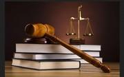 دادگاه، ۲ اخلالگر اقتصادی استان فارس را به اعدام محکوم کرد