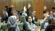۵ گزینه نهایی تصدی شهرداری تهران مشخص شدند