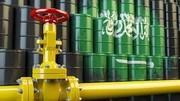 تولید نفت عربستان چقدر کاهش مییابد؟