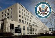 آمریکا توسعه بندر چابهار را از تحریمها علیه ایران معاف کرد