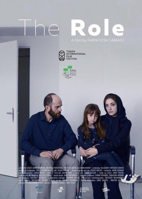 تصویر جدید زوج بازیگر روی پوستر یک فیلم