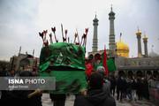 تشییع نمادین امام حسن علیه السلام در حرم حضرت معصومه/ عکس
