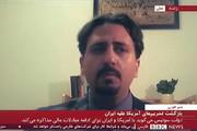 فیلم | پردهبرداری کارشناس بیبیسی از واقعیات تلاش واهی آمریکا علیه ایران