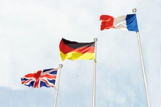 فرانسه یا آلمان مرکز تسویه حسابهای اروپا با ایران میشود