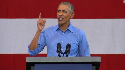 واکنش اوباما به نتایج انتخابات کنگره/عکس