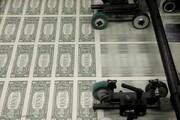 فیلم | چاپ ۲ میلیون دلار در یک ساعت