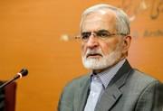 هشـدار کمال خرازی به اروپا: اگر میدانستند ناتوان هستند چرا با ایران مذاکره کردند؟