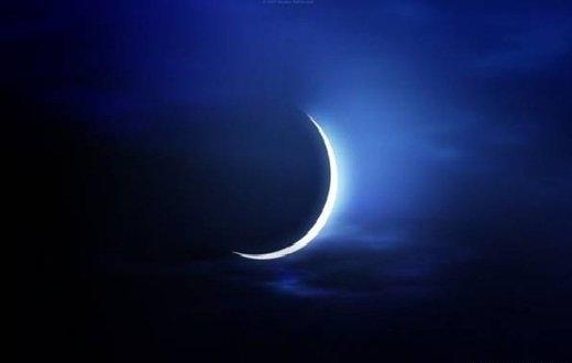 مشاهده هلال ماه نو و آغاز ربیعالاول