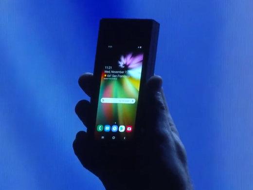رونمایی سامسونگ از فناوری نمایشگر تاشوی خود در تاریکی/ عکس
