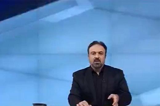فیلم | اشتباه مجری اخبار در خواندن صلوات خاصه امام رضا(ع)!
