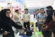 برگزاری جشنواره ملی حرکت فرصتی برای دانشگاه صنعتی اصفهان
