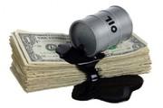 قیمت نفت در سال ۲۰۱۹ چقدر می شود؟