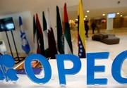تاثیر خروج قطر از اوپک بر بازار نفت چیست؟