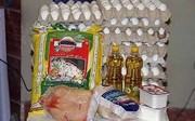 بسته حمایتی دولت آذرماه توزیع میشود