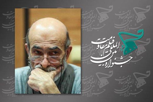 تجلیل ازضیاءالدین دری در جشنواره فیلم مقاومت