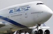 هواپیمای اسرائیلی در خاک پاکستان فرود آمد