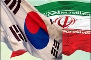کره جنوبی چقدر در کنار گذاشتن نفت ایران جدی است؟