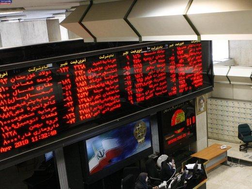 سهم سهامداران حقیقی ازمعاملات بورس چقدر است؟