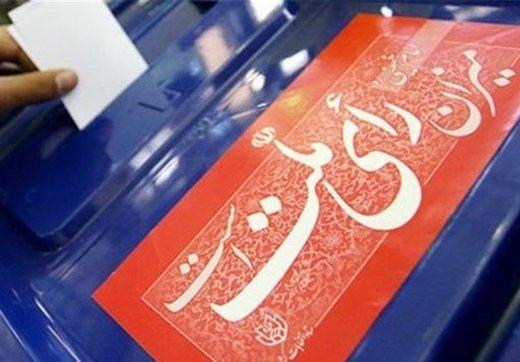 طرح نمایندگان برای استانی شدن انتخابات/ چه کسانی در استان میتوانند کاندیدا شوند