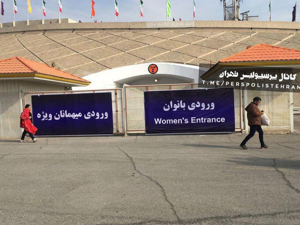 موسوی تبریزی: چه کسی گفته تماشای فوتبال برای زنان حرام است؟/حضور زنان در ورزشگاه اشکالی ندارد/فقها درباره مقدار حجاب اختلاف ندارند