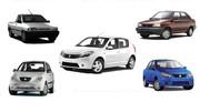 وزیر صنعت خبر داد: قیمت خودرو  پایین میآید