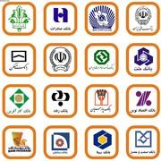 چگونه ۴ بانک ایرانی از فهرست تحریمهای آمریکاخارج شدند؟