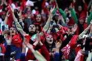 حضور زنان، جام بزرگ آزادی
