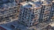تعداد مصدومان زلزله کرمانشاه به ۶۴۶ نفر رسید