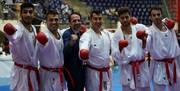 کاراته ایران فاتح جام قهرمانی در سرزمین ماتادورها