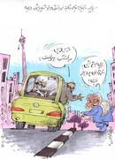 چه کسانی در خیابان مزاحم شفر میشوند؟!
