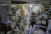 تصاویر | کشف انبار بزرگ کتاب قاچاق در تهران