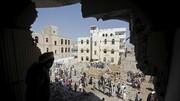 مقامهای دولت اوباما خواهان پایان نقش آمریکا در جنگ یمن شدند