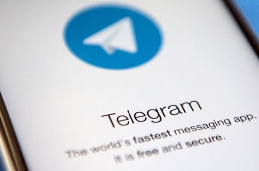 تلگرام ایکس در بهروزرسانی جدیدش چه امکاناتی را عرضه میکند؟