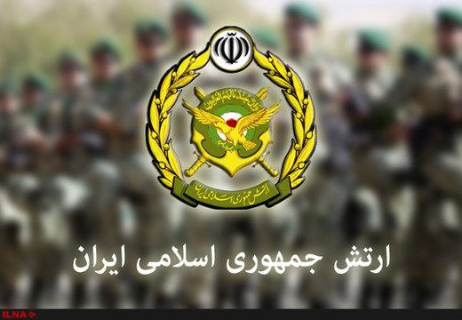 بیانیه جدید ارتش جمهوری اسلامی