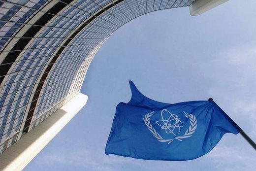 آژانس انرژی اتمی بار دیگر پایبندی ایران به برجام را تایید کرد