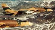 سندی که نشان میدهد ارتش ایران در آغاز جنگ غافلگیر نشد/ تصویر سند
