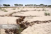 تهیه نقشه فرونشست دشتهای ایران