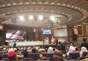 سخنرانی حسن روحانی و علی لاریجانی برای علما و مفتیان ۸۰ کشور جهان