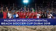 ایران قهرمان مسابقات فوتبال ساحلی بین قارهای هوآوی