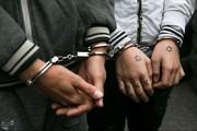 فرار سینمایی تبهکاران با خودرو سرقتی؛ پلیس همه را دستگیر کرد