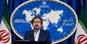 واکنش ایران به اقدام وحشیانه رژیم صهیونیستی