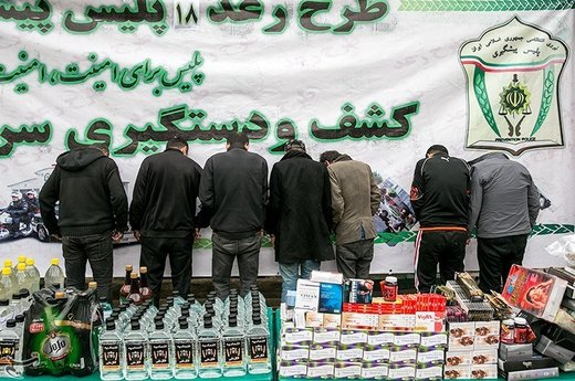 هجدهمین طرح رعد پلیس پیشگیری پایتخت
