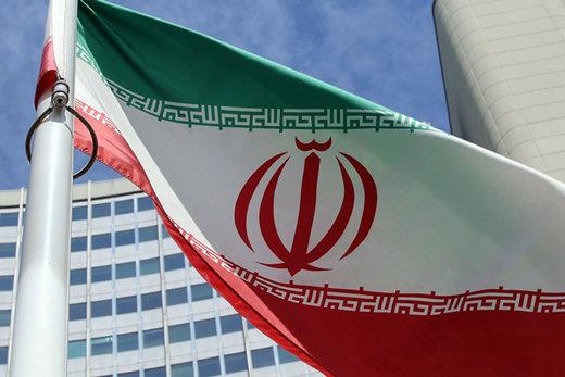متن کامل آخرین گزارش آژانس انرژی اتمی درباره پایبندی ایران به برجام