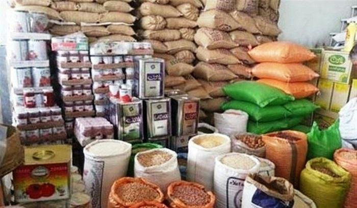 مواد غذایی و کالاهای اساسی