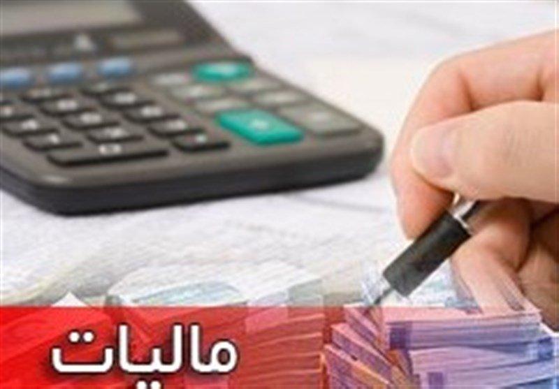 مالیات بر دستمزد