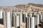 اجرای زیر ساخت مسکن مهر پردیس در انتظار تامین اعتبار/ انتظار ۷ساله به پایان می رسد؟