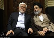 «عارف» برای سومین بار رئیس شورای سیاستگذاری اصلاحطلبان شد/ موسویلاری نائب رئیس